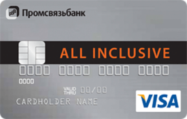 «All Inclusive» Visa Platinum